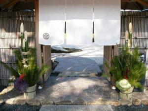 kadomatsu ai lati di un cancello